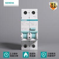Siemens/西门子空气开关西门子断路器保护家用绿色环保系列1P+N32A漏电保护器