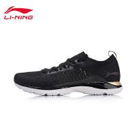 李宁跑步鞋女鞋新款超轻十五轻质透气袜子鞋情侣鞋夏季运动鞋ARBN016