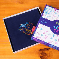 刺绣DIY手工纪念相册照片定制礼物制作粘贴式浪漫情侣创意影集本抖音