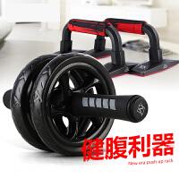 【支持礼品卡】健腹轮正品锻炼卷腹部推轮运动滑轮收腹滚轮健身器材家用男腹肌轮p8a