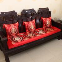 中式古典家具沙发坐垫 红木椅子座垫加厚海绵椅垫定做定制