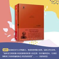 理查德・福特作品精选(石泉城+加拿大)共2册