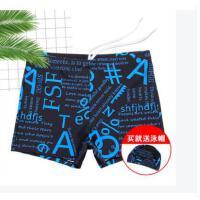 泳裤男平角时尚大码成人宽松速干沙滩泳裤泳衣男士游泳装备