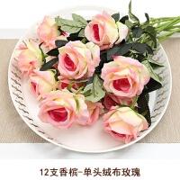 真玫瑰花单支 假玫瑰花 客厅装饰花绒布红玫瑰真花束绢花假花 12支 香槟