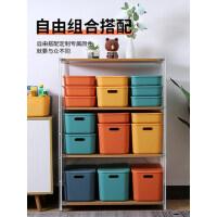 桌面收纳盒子塑料带盖客厅置物盒宿舍零食筐杂物分类整理箱储物盒