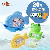 小鱼测水温计宝宝洗澡两用婴儿房室内温度计沐浴新生儿童家用1vy