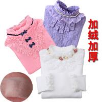 童装春秋款小中大童女童打底衫加绒加厚蕾丝长袖纯棉T恤冬季上衣