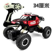 超大号合金遥控越野车四驱高速攀爬车充电遥控车耐摔模型儿童玩具 2块大容量电池 玩120分钟 当天发