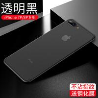 苹果x手机壳iPhonex薄套Xs Max磨砂xr防摔iPhone11Pro女软8plu
