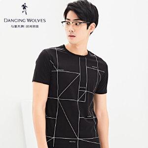 与狼共舞短袖T恤2017夏季新款男装圆领修身男几何印花T恤6805