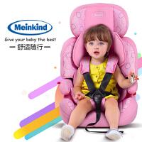 (包邮)麦凯 儿童安全汽车座椅坐椅 宝宝 婴儿9个月-12岁 儿童安全座椅
