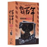正版电影合集DVD光盘中国红军老电影精选238部电影27DVD碟片百年老电影