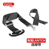 儿童安全座椅LATCH接口加固带