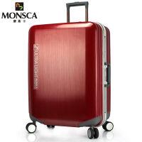 摩斯卡Monsca铝框拉杆箱万向轮 登机箱行李箱旅行箱男女20寸24寸防耐刮拉丝纹6206