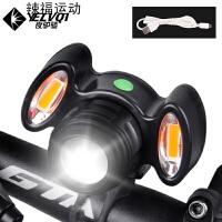 夜骑t6自行车灯山地车前灯可充电强光远射车前灯骑行装备单车配件 黑色(T6灯珠 强光远射)