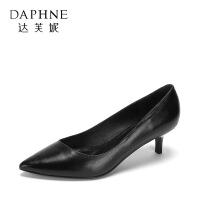 【达芙妮年货节】Daphne/达芙妮 舒适真皮单鞋 时尚尖头浅口高跟通勤女鞋女