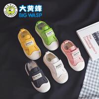 【1件5折价:69.9元】大黄蜂童鞋男女童帆布鞋2021新款儿童单鞋时尚透气小学生帆布鞋潮