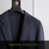 2017新款高端男士双面呢大衣 中长款男工双面羊绒正品羊毛呢外套 蓝灰色 46