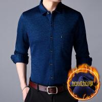 冬装新品男式保暖衬衫 男士加绒休闲加厚一体绒中年保暖衬衣