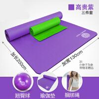 双人瑜伽垫加宽130cm加长200cm健身垫舞蹈垫子防滑加厚地垫超大号 紫色15mm厚 绑带+拍拍球