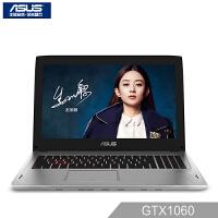 华硕(ASUS) ROG玩家国度 S5VM7700 15.6英寸游戏笔记本电脑 i7-7700HQ 8G 128GSS