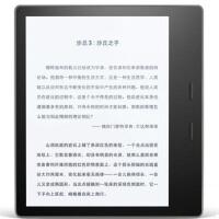 【送充电器】亚马逊 全新Kindle Oasis3 电子书阅读器 8G 银灰色 WIFI 7英寸电子墨水触控显示屏