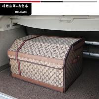 大号有盖汽车后备箱车载可折叠置物袋储物箱车用整理箱收纳箱