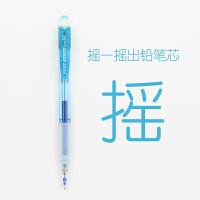 日本PILOT百乐摇摇笔自动铅笔彩色笔杆HFGP-20N小学生写不易断活动铅笔绘图专用自动铅笔同款文具0.5