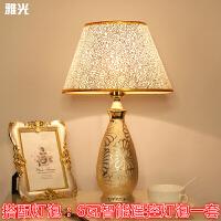 陶瓷婚庆现代简约灯结婚礼物美式创意欧式时尚温馨卧室床头柜台灯 其他