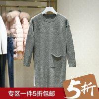 冬装新款 圆领纯色针织衫女韩版中长款休闲打底毛衫