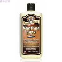 地板蜡实木复合地板精油家具保养蜡护理腊家用打蜡油