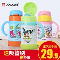 加菲猫儿童保温杯带吸管水杯带手柄婴儿防漏便携宝宝学饮杯子刻字