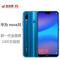 【当当自营】HUAWEI/华为nova3e 4GB+128GB 克莱因蓝移动联通电信4G手机