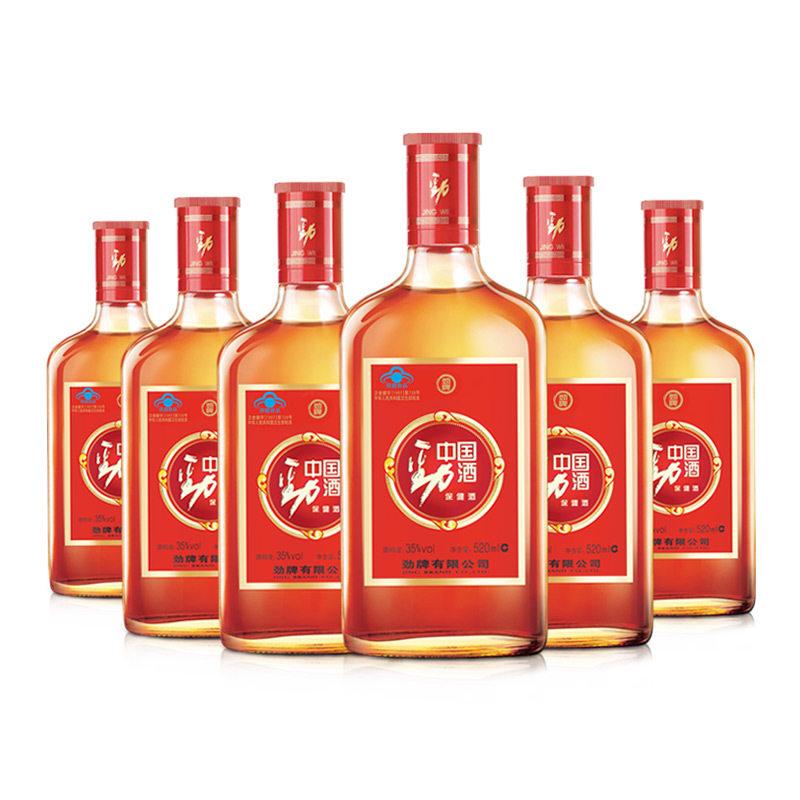 【好药师旗舰店】劲牌 中国劲酒 520ml*6瓶整箱装质量保障