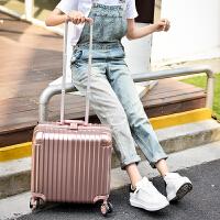 小型行李箱万向轮女迷你拉杆箱18寸铝框密码箱旅行箱16登机箱20男
