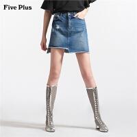 Five Plus女装牛仔半身裙不规则短裙高腰a字裙子毛边破洞棉质