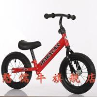 儿童平衡车儿童礼品自行车小孩无脚踏自行车1-3-6岁宝宝滑步车溜