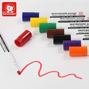 特宝儿儿童画板白板笔 画架配件绘画白板笔无毒环保彩色笔套装白板笔玩具