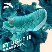 安踏篮球鞋男低帮2018夏季新款汤普森KT轻骑兵3代透气战靴运动鞋11821166