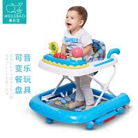 儿童学步车6-18个月宝宝男孩女孩助步车带音乐