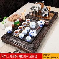 ????美阁全自动四合一茶具套装家用实木茶盘整套功夫紫砂陶瓷茶杯茶台 喜迎国庆 36件
