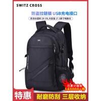 瑞士�士刀�p肩包男士大容量旅行2020年新款初中�W生��包��X背包