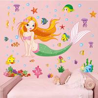 可移除墙贴儿童房卡通装饰贴纸家装贴画女孩卧室幼儿园布置美人鱼 大