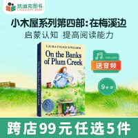 【99选5】美国进口 1938年纽伯瑞银奖 On the Banks of Plum Creek 小木屋系列小说第四部:在梅溪边【平装】#