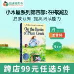美国进口 1938年纽伯瑞银奖 On the Banks of Plum Creek 小木屋系列小说第四部:在梅溪边【