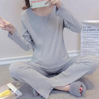 果蛋 春秋新款月子服针织纯棉孕妇睡衣产后喂奶衣哺乳套装赠送口袋