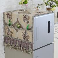 垫子双开门对单开门冰箱罩防尘罩防尘布洗衣机盖巾蕾丝