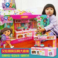 爱探险的朵拉早教过家家仿真电动厨房厨具医生大套装女孩儿童玩具
