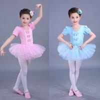 儿童舞蹈服练功服夏季女孩跳舞服装短袖芭蕾舞裙