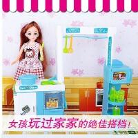 乐吉儿梦幻厨房洋芭比娃娃套装礼盒2014女孩儿童玩具